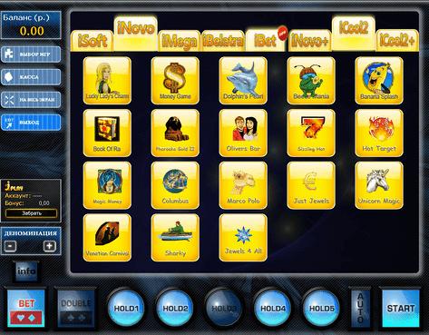 Как работает программное обеспечение в казино казино адмирал admiral casino обзор